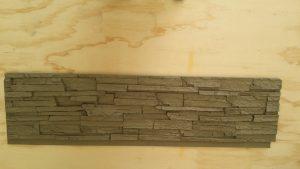 Faux Stone Panel Beige